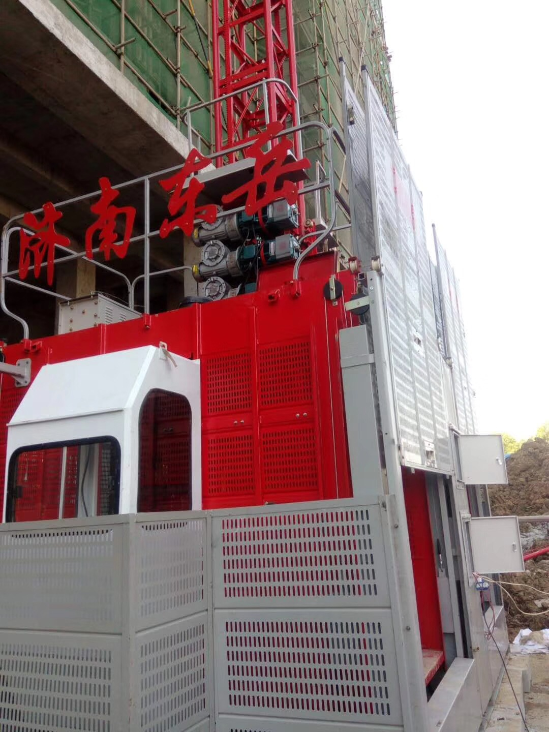 Dongyue construction hoist in Hebei Province
